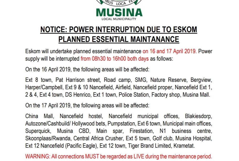 POWER INTERRUPTION NOTICE